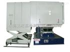 温湿度振动实验测试 温湿度振动试验箱制造厂家