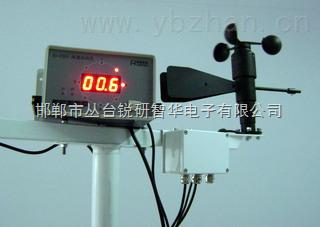 工程机械高空安全监测风速风向报警仪