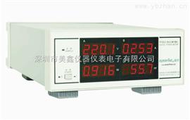 PF9800远方智能电量测量仪(紧凑型) 电参数仪