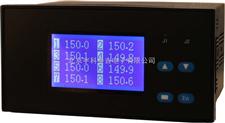 工业温度控制仪,多路温度显示变送仪,*宇科泰吉