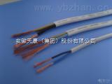 耐高温氟塑料安装线