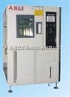 温度冲击试验箱仪器技术 温度冲击环境实验箱价格