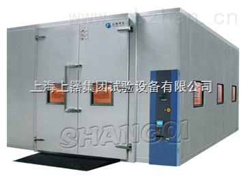 上海高低温环境试验室报价