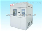 河南温度高度试验箱拥有国内技术