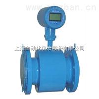 上海自动化仪表九厂LDCK-400电磁流量计