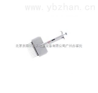 上海大龙:TopPette手动 12 道可调式移液器50-300μl