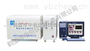 ZDHR-4000微機灰熔點測定儀 煤炭質量檢驗儀器 中創儀器免費安裝