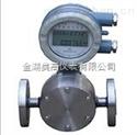 智能型橢圓齒輪流量計,智能型橢圓齒輪流量傳感器