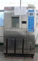 遥控器上海高低温试验箱厂家报价