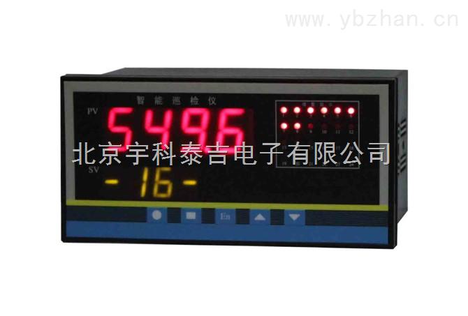16路巡检仪,16路温度数显仪