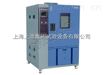 TH系列高低温交变湿热测试机