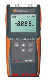 FHA2S01 FHA2S02光纖衰減器