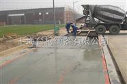 10-150噸大噸位防爆電子汽車衡、大型電子大地磅、汽車衡