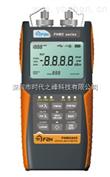 FHM2B02、FHM2B01FHM2B02光万用表、FHM2B01光万用表