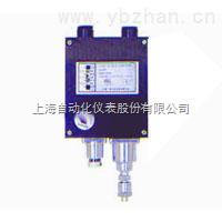 上海远东仪表厂D501/7D压力控制器