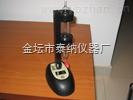 GL-100B型-數字皂膜流量計