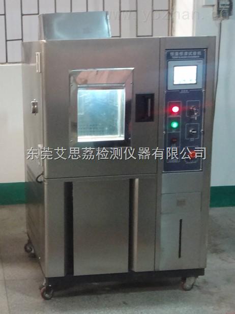 淮南步入式综合环境试验箱