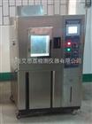RHD-60淮南步入式综合环境试验箱