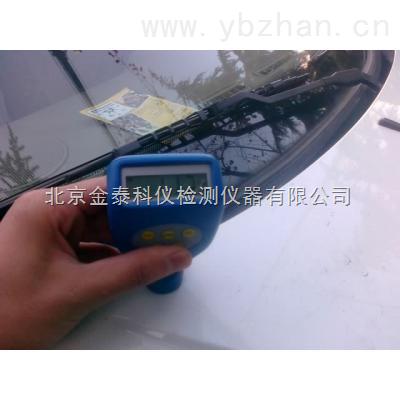汽车漆膜测厚仪DT8000  汽车漆膜测厚仪附件  汽车漆膜测厚仪产品特色