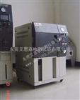 蒸气老化环境测试箱生产  信赖可靠蒸汽老化环境试验箱