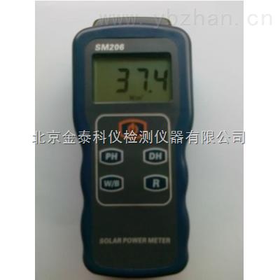 太陽能功率計SM206操作說明  太陽能功率計產品裝配   太陽能功率計內容詳介