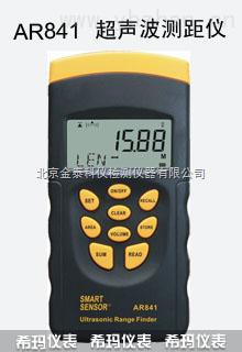 20米超聲波測距儀   激光測距儀測量范圍   激光測距儀使用教程
