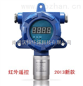 YT-95H-X-O2固定式氧氣檢測儀