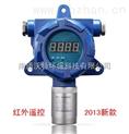 YT-95H-X-O2固定式氧气检测仪