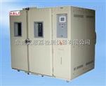 机械设备高低温湿热试验专业厂家