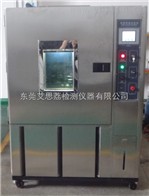 TH-50孝感高低温交变湿热试验箱