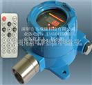 四川氫氣氣體探測器