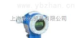 E+H超声波液位计/原装进口德国E+H流量计