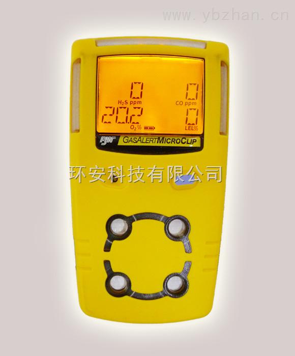 大同甲醇泄露報警器、便攜式氣體報警器