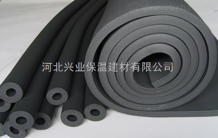 【厂家直销】橡塑保温板,厂家推荐产品