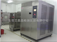 SVT-1深圳高低温湿热试验箱