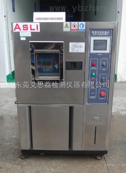 上海可程式高低温湿热试验箱