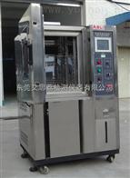SAT-60上海步入式高低温湿热试验箱