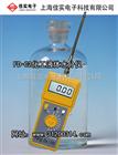 FD-C2化工液體水分儀,液體水分測量儀