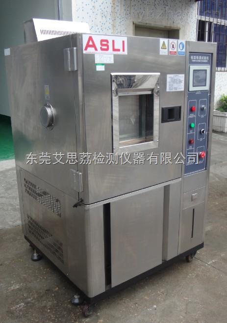光伏组件高低温交变湿热试验箱 湛江