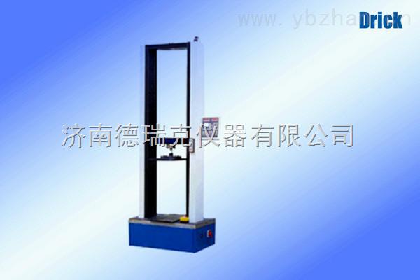 WDG-管材拉伸試驗機*德瑞克數顯式管材拉伸試驗機
