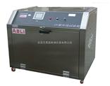 臭氧老化测试机铝合金材质
