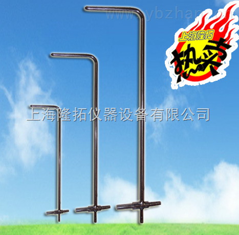 L型皮托管,皮托管厂家,上海皮托管