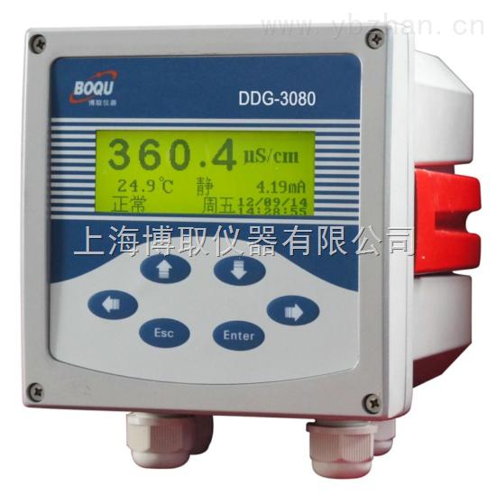 DDG-3080-上海博取儀器生產DDG-3080在線電導率
