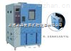 宁波光伏组件湿热试验箱