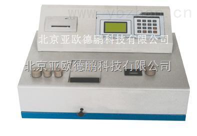 DP7230-多元素分析儀/元素分析儀/金屬元素分析儀