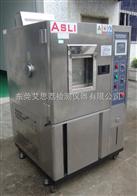HVS-1000臭氧老化箱,交变高低温试验箱