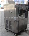 蒸汽老化試驗機,高低温湿热试验设备
