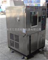 AS-PTE蒸汽老化試驗機,高低温湿热试验设备