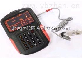 TIME5330便攜式里氏硬度計