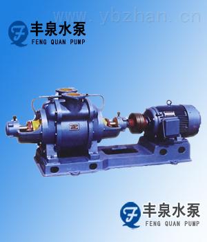 水环式单级真空泵